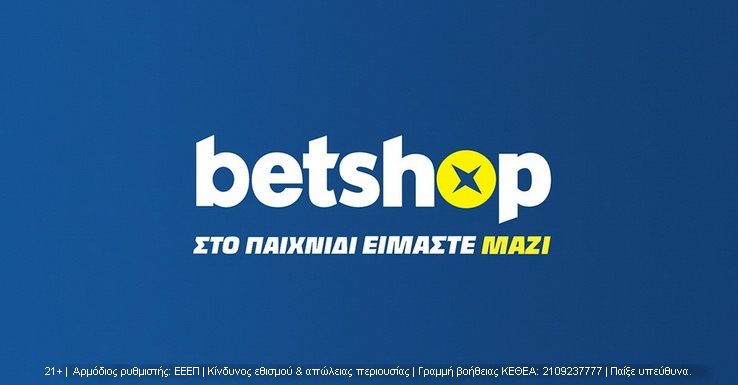 my-coupon-betshop-1