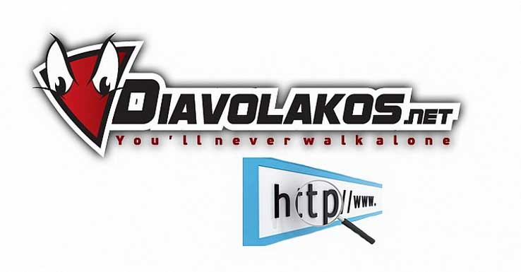 stoixima-friendly-links-diavolakos-1